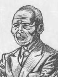 Wu Zhanhan