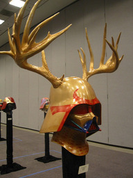 The Stag Helm