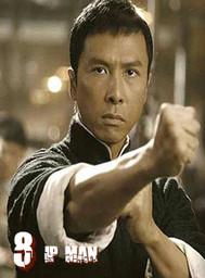 Wang Peng (王朋) aka Walter King