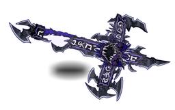 Croix de Bélial