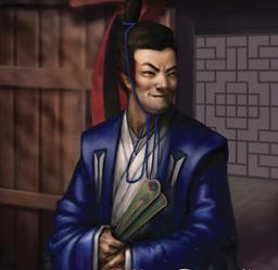 Yasuki Yukinagi