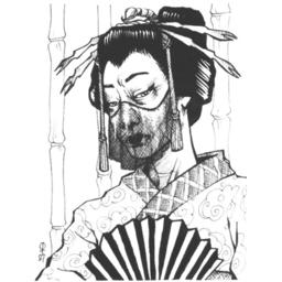 Shosuro Hyobu