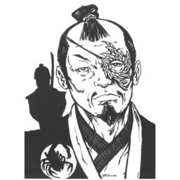 Bayushi Korechika