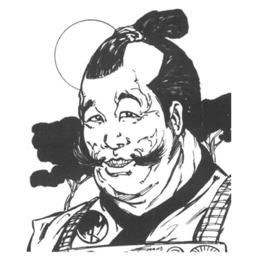 Ashidaka Michitaka
