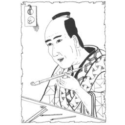 Ashidaka Naritoki