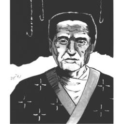 Pitiful (Itoshi)