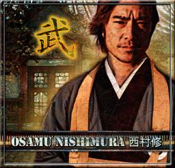 OSAMU NISHIMURA (西村修)