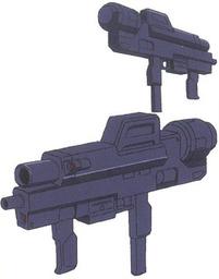 Knightmare Assault Rifle