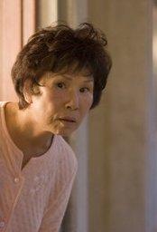 Madame Tsukimi