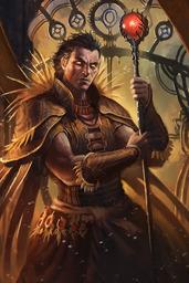 King Hamanu